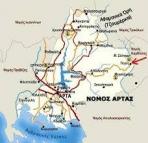 Ημερίδα για το πρόγραμμα γεωφυσικών καταγραφών στην Άρτα
